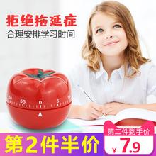 计时器it茄(小)闹钟机nk管理器定时倒计时学生用宝宝可爱卡通女