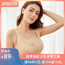 乳腺术it义乳专用文nk一腋下切除硅胶假乳房薄式胸罩夏季内衣
