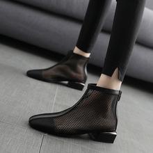 202it新式夏季真nk靴低跟百搭网纱镂空女鞋方头凉鞋女平底鞋