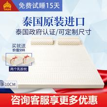 TAIitI泰嗨泰国ee然橡胶防螨床垫双的1.8m1.5m可定制
