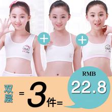 女童(小)背心文it(小)学生内衣ee育期大童13儿童10纯棉9-12-15岁