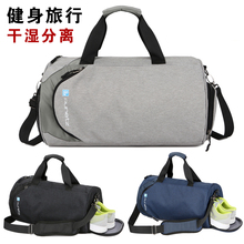 健身包it干湿分离游ee运动包女行李袋大容量单肩手提旅行背包