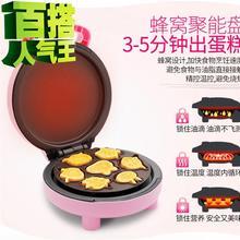 蛋糕机it用全自动(小)ee宝宝卡通新式烘焙多功s能电饼铛烙饼薄