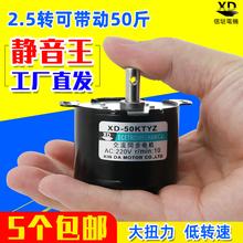 50KTYZit3磁同步电acV交流齿轮减速慢速微型马达10W双向电动机