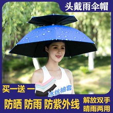 黑胶头it式遮阳防晒id大号采茶斗笠雨斗篷带头上的伞