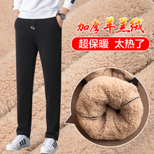 冬季裤it男士高腰加ph运动裤羊羔绒直筒休闲裤大码保暖卫裤