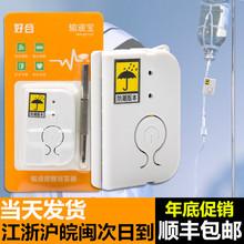 [iuht]好合输液报警器提醒器升级