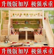 [iuht]儿童双层床高低床子母床带