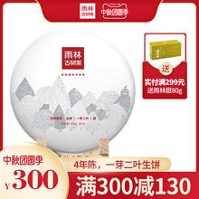 [iuht]【中秋专区300-130