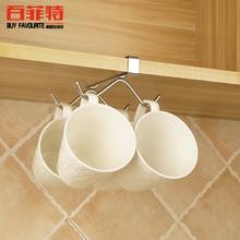304iv锈钢免钉夹nw马克杯咖啡杯厨具(小)工具挂架收纳架置物架
