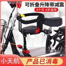 新式(小)iv航电瓶车儿nw踏板车自行车大(小)孩安全减震座椅可折叠