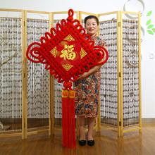 中国结挂件福字客厅大号平安结乔迁iv13景墙玄nw装饰中国节