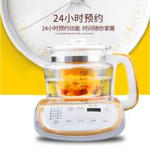 宏惠旗iv店V6电热ts家用多功能大容量隆誉电器智能玻璃花茶壶