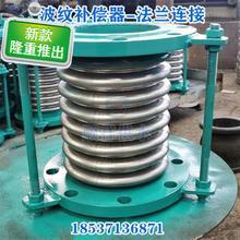 船用波iw04波纹管jf软管膨胀节直埋套筒补偿器dn400 50