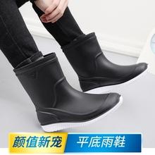 时尚水iw男士中筒雨hu防滑加绒胶鞋长筒夏季雨靴厨师厨房水靴