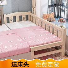 定制儿iw实木拼接床vs大床拼接(小)床婴儿床边床加床拼床带护栏