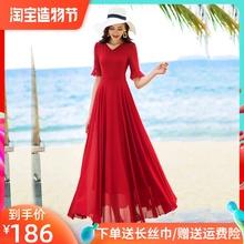香衣丽ix2020夏el五分袖长式大摆雪纺连衣裙旅游度假沙滩长裙