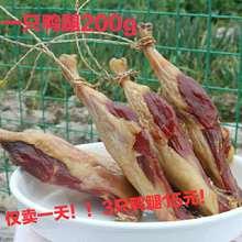 【买二ix一】真空干el干腊鸭腿咸鸭腿农家土腊肉咸肉安徽特产