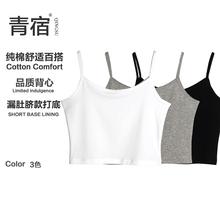 [ixra]青宿50支酷美棉短款露肚