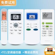 适用 ixCL空调遥ra能型中央挂机柜机通用GYKQ-34 03 46 47 5