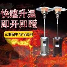 餐厅酒ix大厅暖风机ra携式加热器农村节省暖气烤火