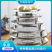 [ixzk]厨房高脚不锈钢蒸盘圆形高