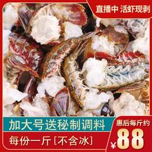 加大号ix鲜虾尾(小)龙zk鲜鲜活现剥虾尾特大号冷冻虾尾500g包邮