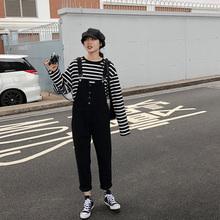 JHXix减龄背带裤zk学生韩款2019春季新式复古显瘦牛仔裤九分裤