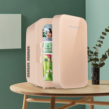 美菱1ixL迷你(小)冰zk(小)型制冷学生宿舍单的用低功率车载冷藏箱