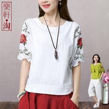 刺绣花ix麻民族风女zk2020夏装新式短袖上衣中袖宽松女士T恤