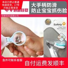 进口婴iy幼儿专用放gl甲钳新生宝宝宝宝指甲刀防夹肉安全剪刀