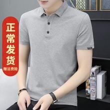 夏季短izt恤男装潮z1针织翻领POLO衫纯色灰色简约上衣服半袖W