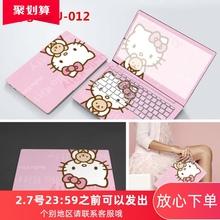 笔记本贴膜联想宏�惠普(小)米air13.3/iz184/1z1硕戴尔游匣电脑保护贴