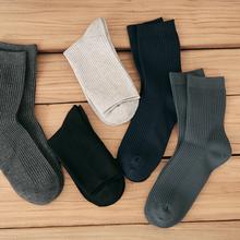 日系外贸iz1端商务纯dm子秋冬条纹高含棉绅士休闲皮鞋中筒袜