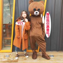 发广告iz玩偶服老鼠nt气宣传庆典搞笑开业服装动物传单红的偶
