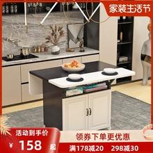 折叠餐iz家用(小)户型nt带轮正方形长方形简易多功能吃饭(小)桌子