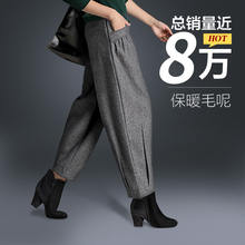 羊毛呢iz腿裤202nt季新式哈伦裤女宽松灯笼裤子高腰九分萝卜裤