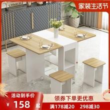 折叠餐iz家用(小)户型nt伸缩长方形简易多功能桌椅组合吃饭桌子