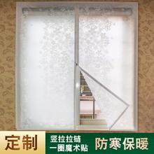 冬季挡风iz1寒保温神nt帘密封窗户防风防冻魔术贴空调门窗帘