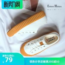 飞跃牛iz底女鞋饼干zi圆头帆布鞋学院纯色低帮JK风休闲鞋8328