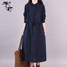 子亦2iz21春装新zi宽松大码长袖苎麻裙子休闲气质棉麻连衣裙女