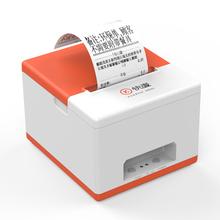 快麦外iz打印机饿了zi语音全自动接单多平台热敏打单机订单美