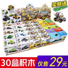 匹配乐j1积木宝宝益22颗粒拼装玩具男孩启蒙拼插盒装组装拼图