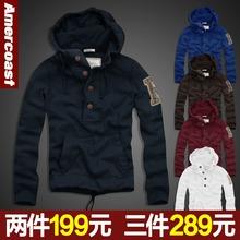 美洲海j2af正品卫3j冬装套头连帽大码运动加绒加厚外套帽衫