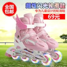 正品直j2宝宝全套装l2-6-8-10岁初学者可调男女滑冰旱冰鞋