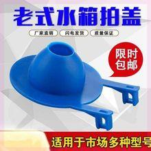 高档密j2皮塞拍盖垫l2马桶止水排水阀老式热卖浮标可防漏阀水