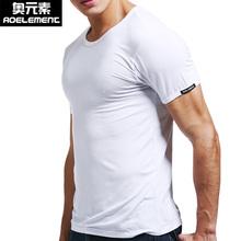 莫代尔男士内衣j24季短袖Tmr紧身修身背心运动纯色打底汗衫