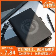 活页可j2笔记本子随mra5(小)ins学生日记本便携创意个性记事本