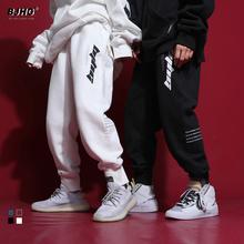 BJHj2自制冬季青mr闲加绒卫裤男国潮运动工装宽松情侣束脚裤子