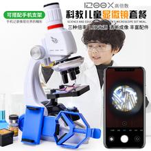 专业儿j2显微镜(小)学mr幼儿园生物科学实验套装生日礼物男孩子